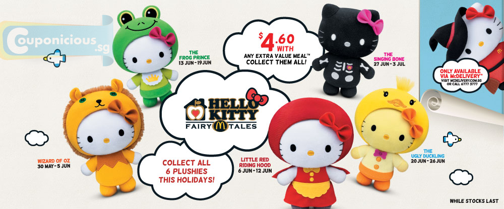 mcd hello kitty 2013