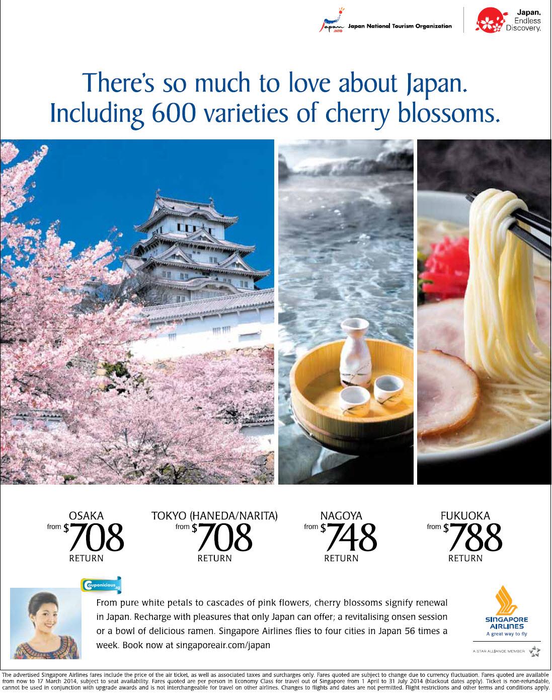Nagoya coupons